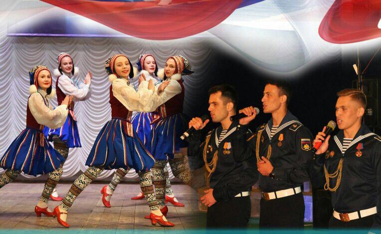 Всероссийский фестиваль искусств